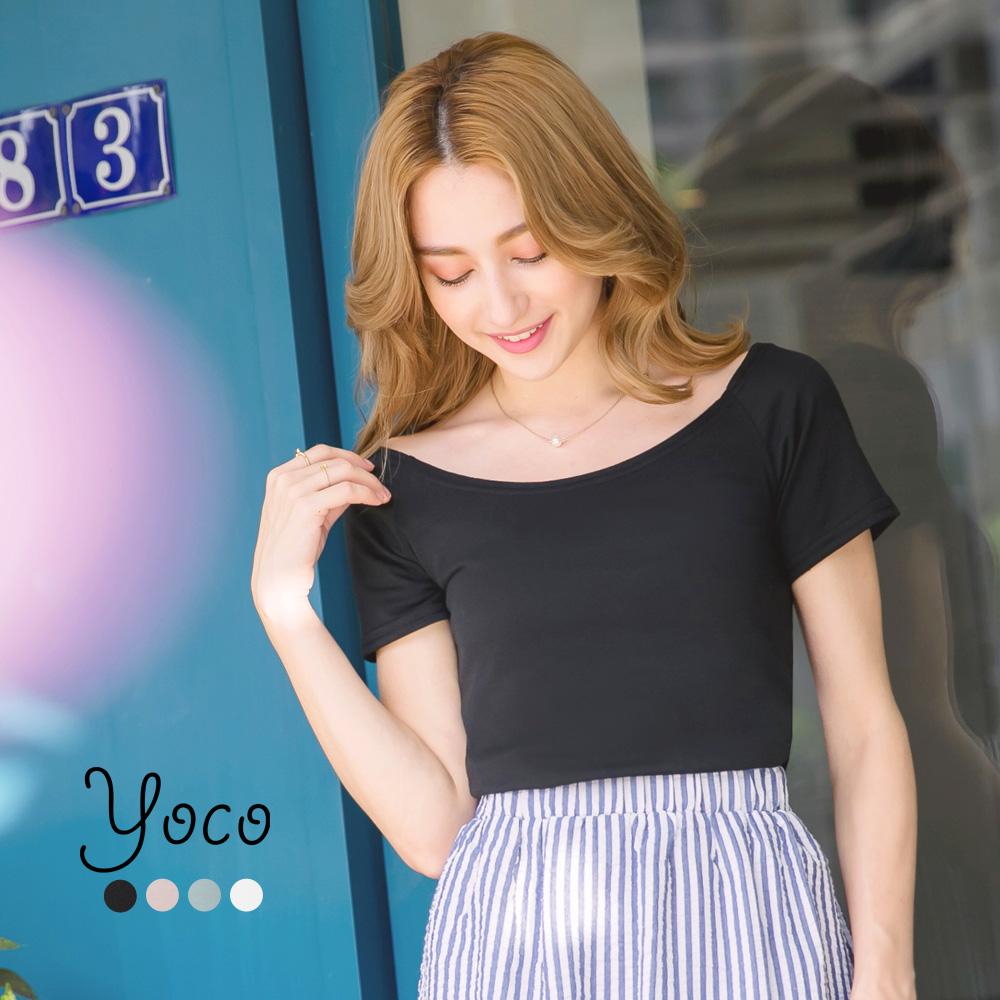 東京著衣-yoco 法式浪漫多色圓領彈性短版上衣-S.M.L(共四色)
