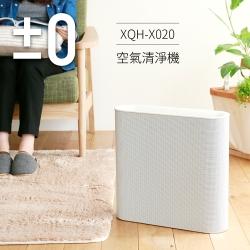 正負零±0 7.5坪 空氣清淨機 XQH-X020 白色