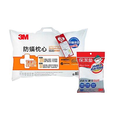 3M 德國進口表布100%防蹣枕心-舒適型(加厚版)+保潔墊枕套