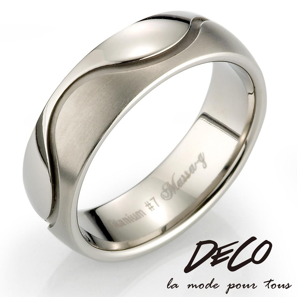 DECO X MASSA-G Double Ring【Love】 鈦金男戒