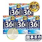 【即期良品】菌事革命 空菌3.6 五件組(15包/盒 x 5盒) (效期19.07.26)