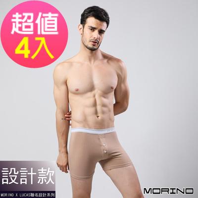 男內褲 設計師聯名-經典素色平口褲  棕(超值4入組)MORINOxLUCAS