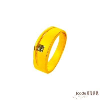 J'code真愛密碼 流星戀人黃金/水晶男戒指