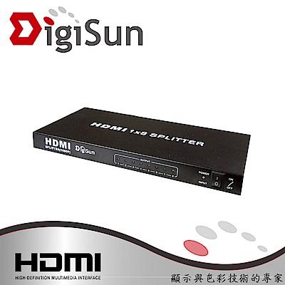 DigiSun VH618 3D HDMI 一進八出影音分配器
