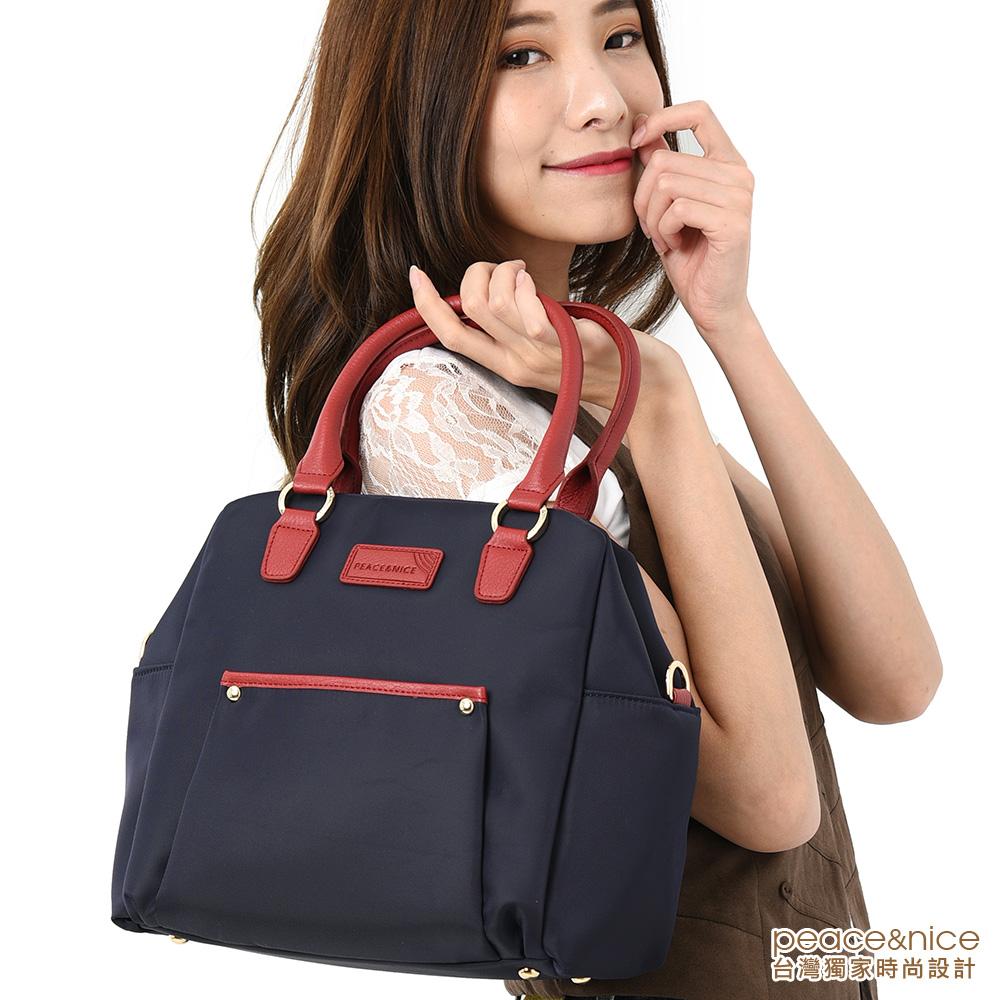 PEACE&NICE 真皮莉莉安娜俐落三用包(5色)
