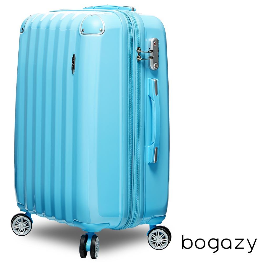Bogazy 簡約藝術 24吋PC加大旅行箱(湖藍)