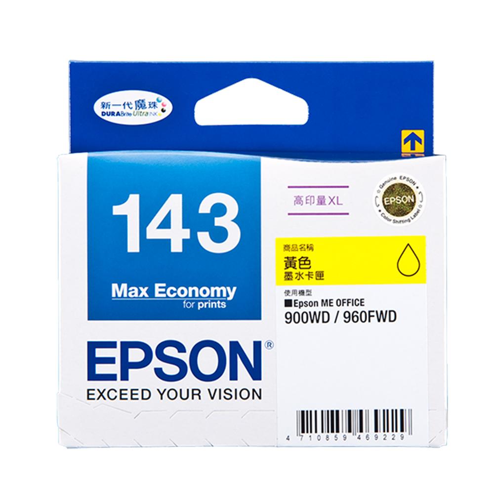 EPSON NO.143 高印量XL 黃色墨水匣(T143450)