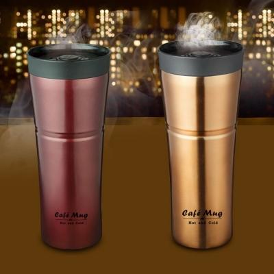 蛙牌咖啡專用Hot&Cold超真空雙層不鏽鋼保溫魔法杯(雙色隨機出貨) CM-580
