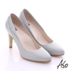 A.S.O 復古女伶 鏡面真皮側翻摺高跟鞋 灰