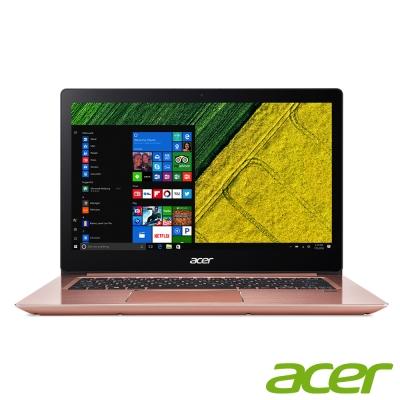 Acer SF314-52-58Q8 14吋筆電(i5-7200U/8G/256SSD/櫻花粉