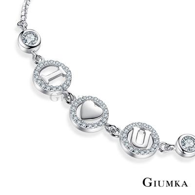 GIUMKA愛心心形純銀手鍊 真愛宣言925純銀-銀色