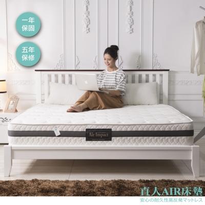 日本直人AIR床墊 奧地利天絲抗菌布/抗菌透氣絲棉/高回彈獨立筒/6尺加大床墊