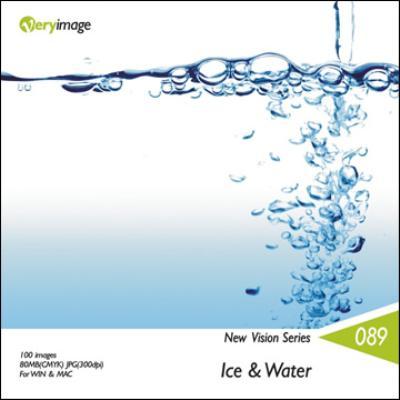 新視界系列89- 冰和水