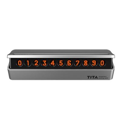 TITA 臨停汽車號碼牌 臨時停車牌 電話留言板