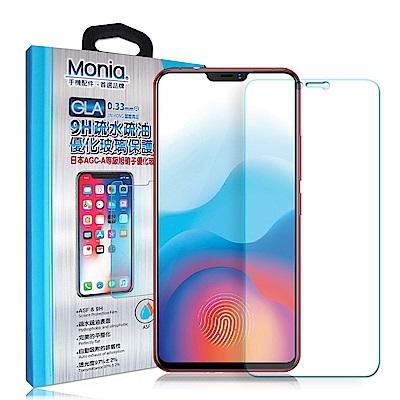 MONIA Vivo X21 日本頂級疏水疏油9H鋼化玻璃膜