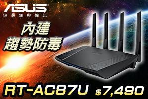 ASUS 華碩 RT-AC87U 雙頻AC2400 Gigabi