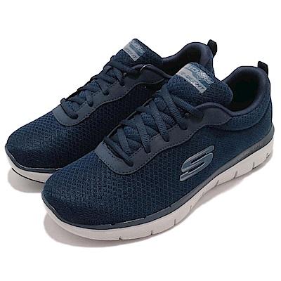 Skechers 慢跑鞋 Flex Advantage 男鞋