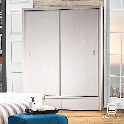 漢妮Hampton雀莉系列5尺衣櫃(下二抽)-151x61x200cm