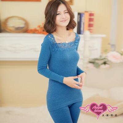 保暖睡衣 氣質甜氛 美體保暖衛生衣褲組(藍F) AngelHoney天使霓裳