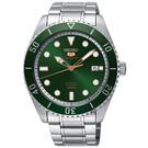 SEIKO 精工SRPB93J1 5號綠水鬼機械腕錶(4R35-02D0G)x44m