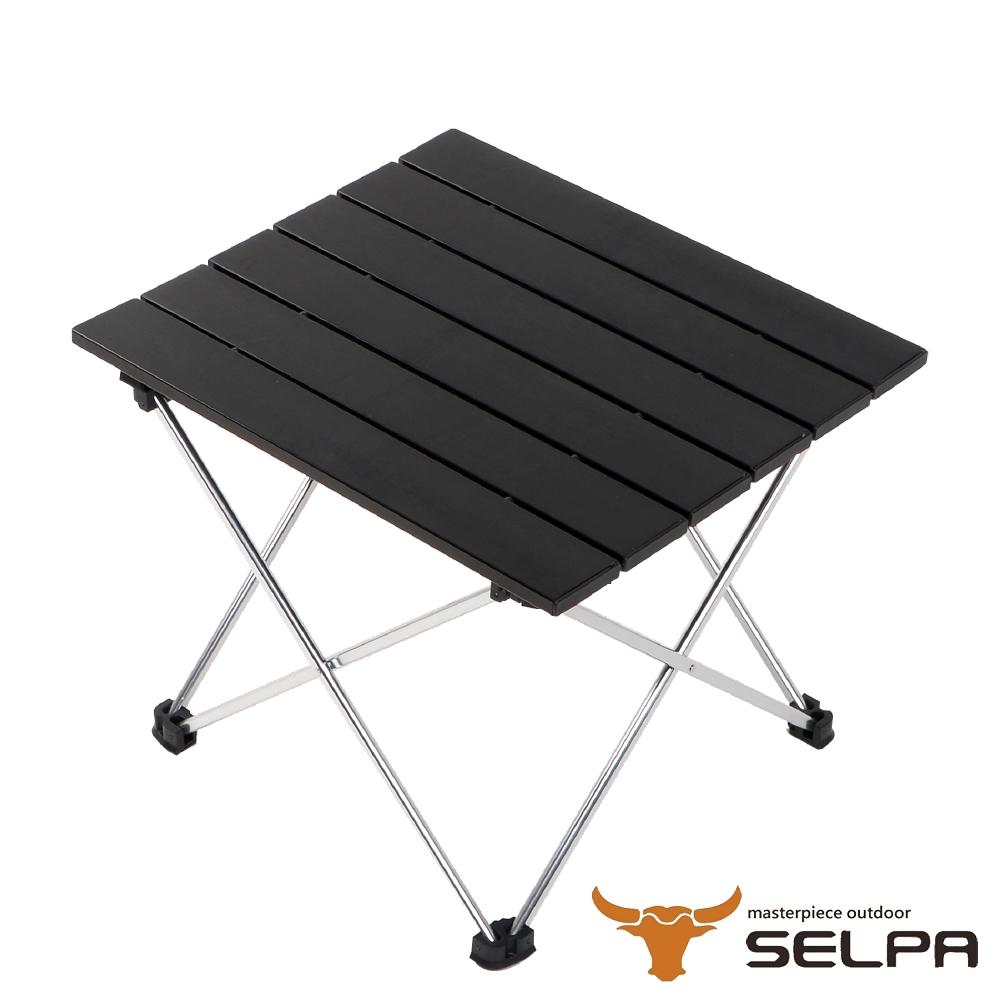 【韓國SELPA】一般款便攜鋁合金蛋捲桌/摺疊桌/露營桌/登山
