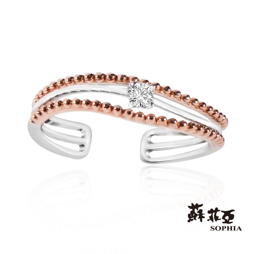 蘇菲亞SOPHIA - Romantic系列 銀河愛戀可調式鑽戒
