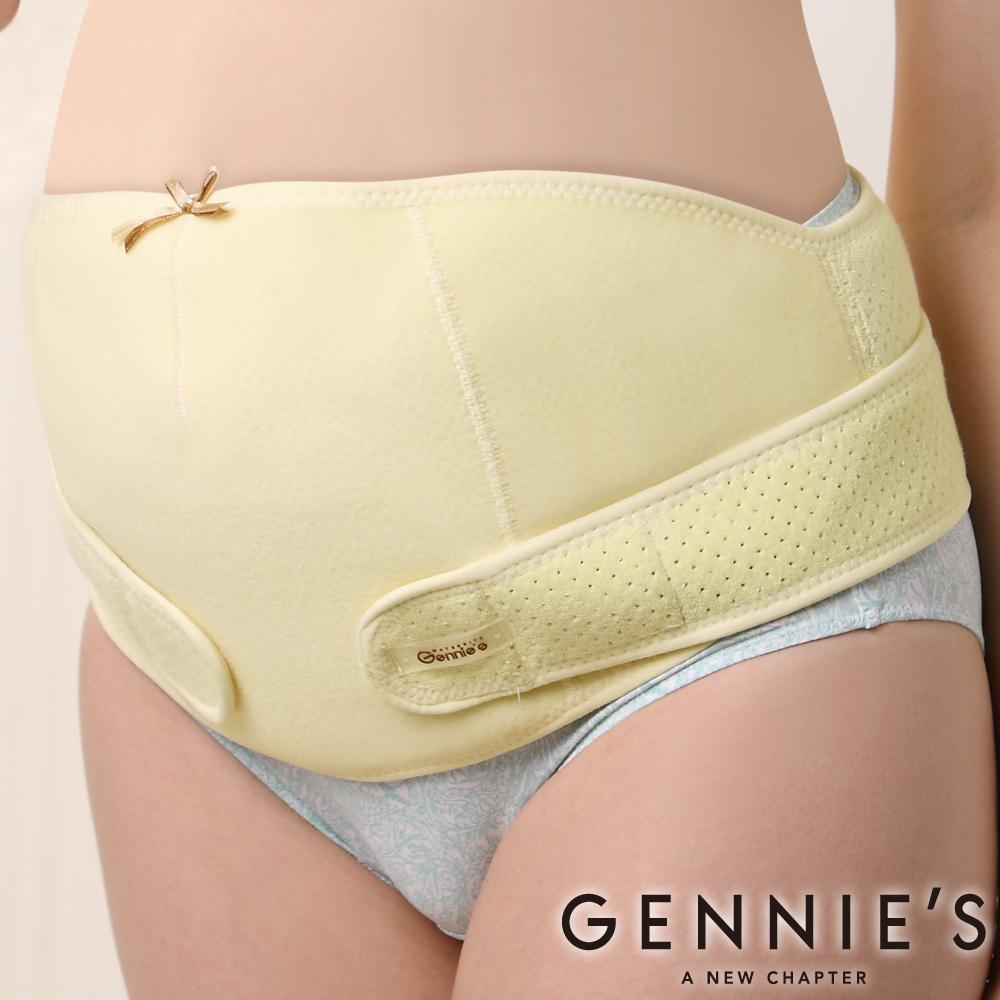 Gennies奇妮 WinCool涼感托腹帶-醫療用束帶(未滅菌)(GH21)-黃