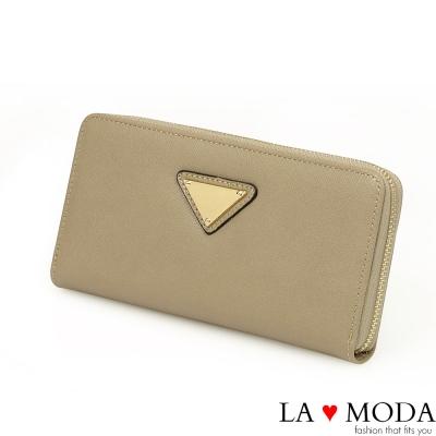La Moda 時尚品牌Look~柔軟皮革大容量拉鍊長夾(深杏)