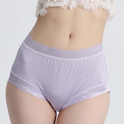 內褲 天然純淨100%蠶絲中高腰三角內褲 (紫) Chlansilk 闕蘭絹