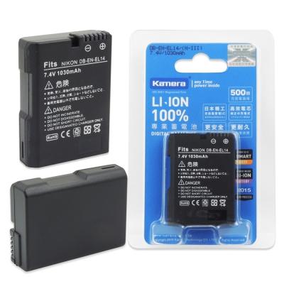 Kamera 佳美能 For Nikon EN-EL14 高容量鋰電池