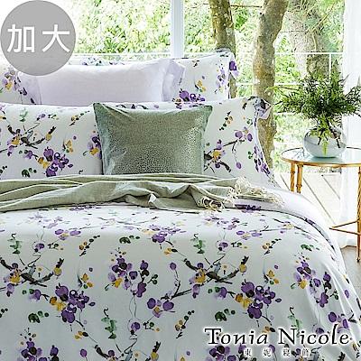Tonia Nicole東妮寢飾 奼紫嫣紅100%萊賽爾天絲被套床包組(加大)