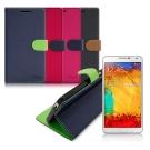 台灣製造 FOCUS 三星 Galaxy Note 3 糖果繽紛支架側翻皮套
