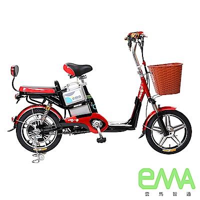 【EMA雲馬】電動 48V鉛酸 LED 輕便 後雙避震 腳踏助力 電動輔助自行車