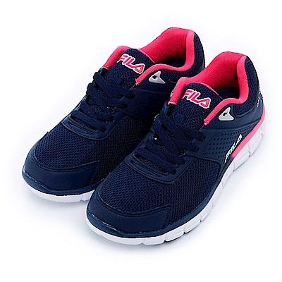 FILA 女慢跑鞋-丈青 5-J302S-321