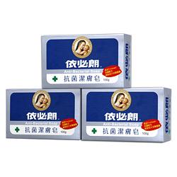 依必朗抗菌潔膚皂(100g*3塊)