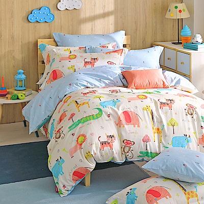 IN HOUSE - Zoo keeper-200織紗精梳棉-兩用被床包組(雙人)