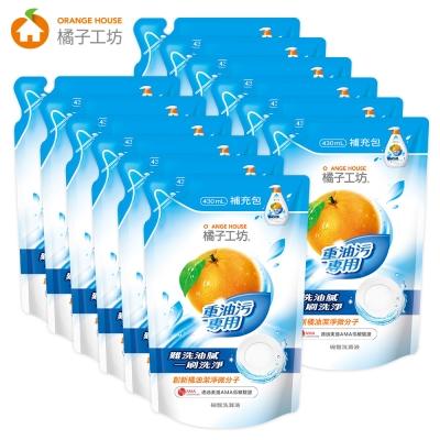 橘子工坊 重油汙碗盤洗滌液補充包430ml x12包/箱
