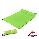 Naturehike 雙人帶枕自動充氣睡墊 防潮墊 果綠