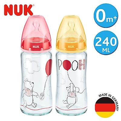 NUK迪士尼寬口玻璃奶瓶240ml-附1號中圓洞矽膠奶嘴0m+(顏色隨機出貨)