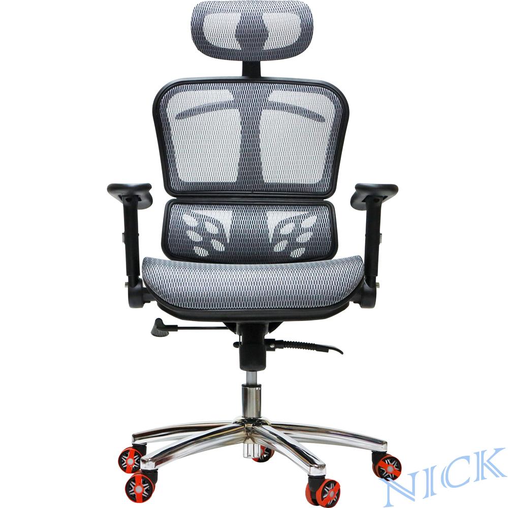 NICK 靠枕高韌性全網主管椅/電腦椅(三色)
