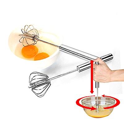 Conalife不鏽鋼手壓式半自動打蛋器