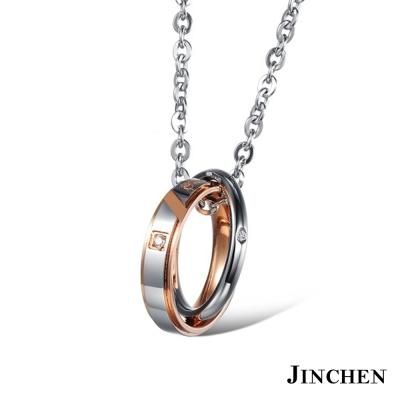 JINCHEN 白鋼真愛情人 情侶項鍊