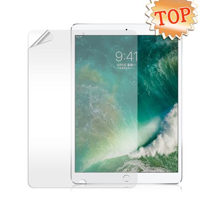 iPad Pro 10.5吋 高透光亮面耐磨保護貼