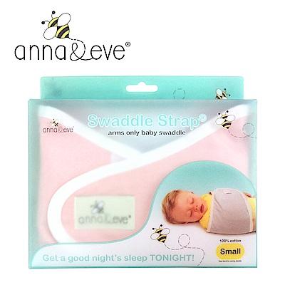 美國 Anna&Eve 嬰兒舒眠包巾 / 防驚跳早產兒肚兜 (S號/粉紅色)