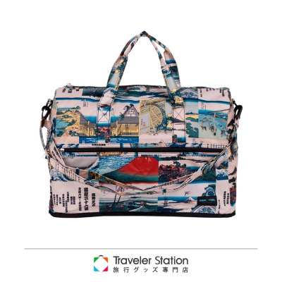 【HAPI+TAS 】日本富士山摺疊旅行袋(小)