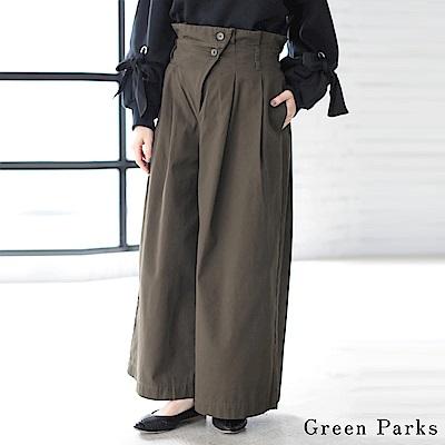 Green Parks 高腰褶邊雙扣設計寬褲