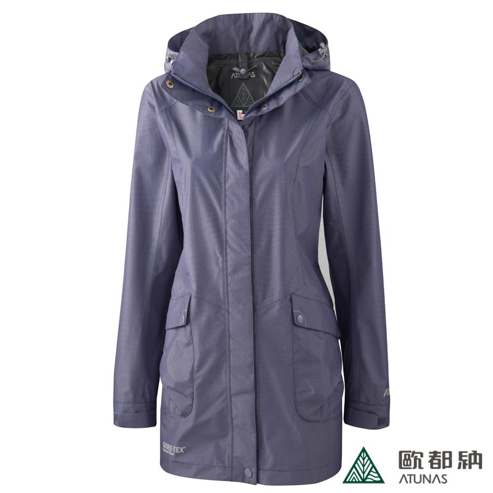 歐都納 A-G1221W GORE-TEX®兩件式外套(女款)