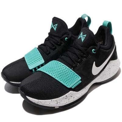 Nike PG 1 EP Light Aqua男鞋