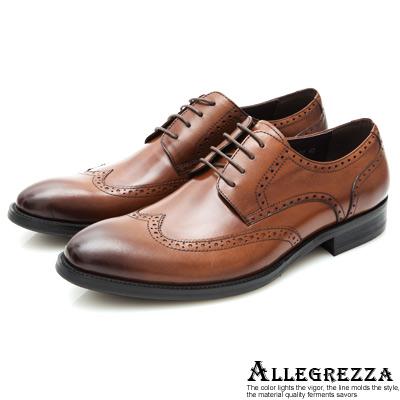 ALLEGREZZA-率性紳士擦色皮革藝紋雕花尖頭綁帶鞋 焦糖色