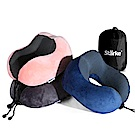 Starke 磁療布旅行用記憶頸枕-三色可選
